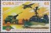 Куба  2016