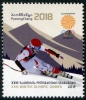 Грузия 2018