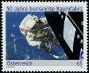 Австрия 2011