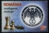 Румыния 2012