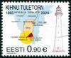 Эстония 2020