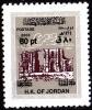 Иордания  2010