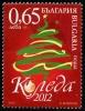Болгария  2012