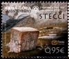 Черногория  2014