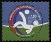 Босния и Герцеговина (Мостар) 2013