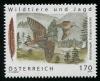 Австрия  2014
