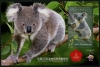Австралия  2016