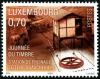 Люксембург 2018