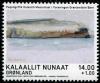 Гренландия 2018