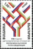 Болгария 2019