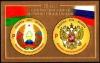 Беларусь 2019