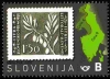 Словения 2020
