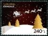 Армения  2020