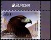 Армения  2021