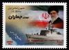Иран 2010