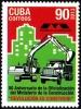 Куба  2013