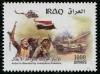 Ирак  2016