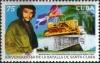 Куба  2018