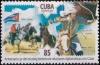 Куба  2019