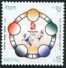 Непал 2008