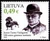 Литва 2019
