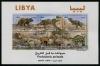 Ливия  2013