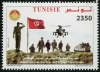 Тунис  2015