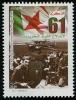 Алжир  2015
