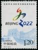 Китай  2015