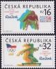 Чехия  2016