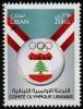 Ливан  2016