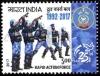 Индия  2017