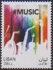 Ливан  2017