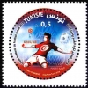 Тунис  2018