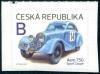 Чехия  2020