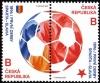 Чехия  2021