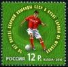Россия 2010
