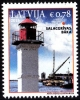 Латвия 2015