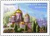 Россия 2017