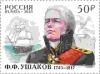 Россия 2020
