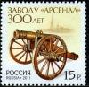 Россия  2011