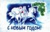 Россия  2001