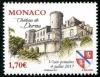 Монако  2017