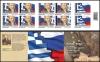 Греция  2018