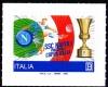 Италия  2020