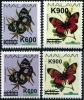 Малави  2020