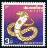 Таиланд 2013