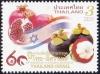 Таиланд 2014