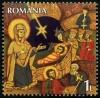 Румыния 2014