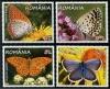Румыния 2016